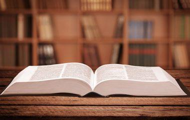 היתרונות של מילון ספיר של איתן אבניאון לעומת מילונים אחרים
