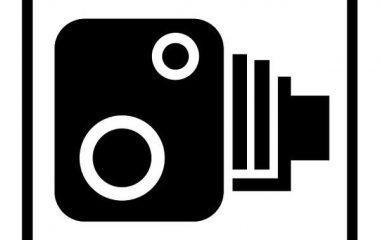 תוך כמה זמן מגיע דוח מהירות ממצלמה?