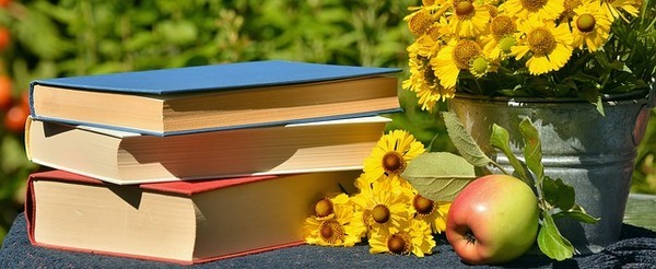 עמוס עוז ספרים
