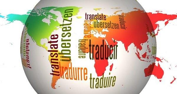 תרגום מאמרים מאנגלית לעברית
