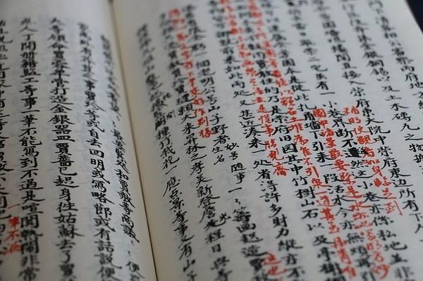 למה הגיע הזמן שסינית תהיה השפה השלישית שלכם?