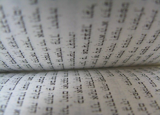 """הרב מאיר אבוטבול: התוועדות י""""ט בכסלו לנשים"""