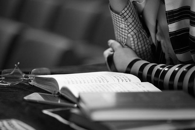 איך מתחזקים ביהדות?